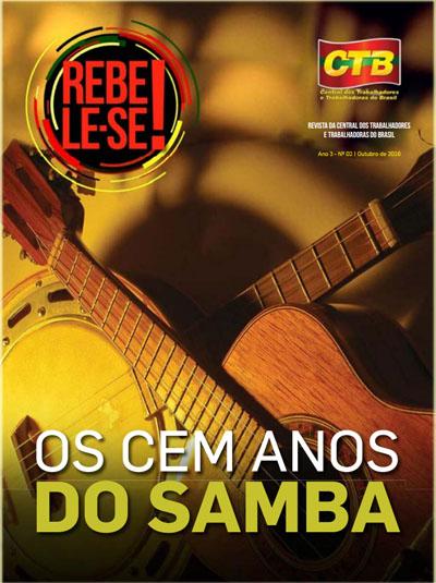 Rebele-se: Uma análise do Brasil do ponto de vista dos afrodescentes